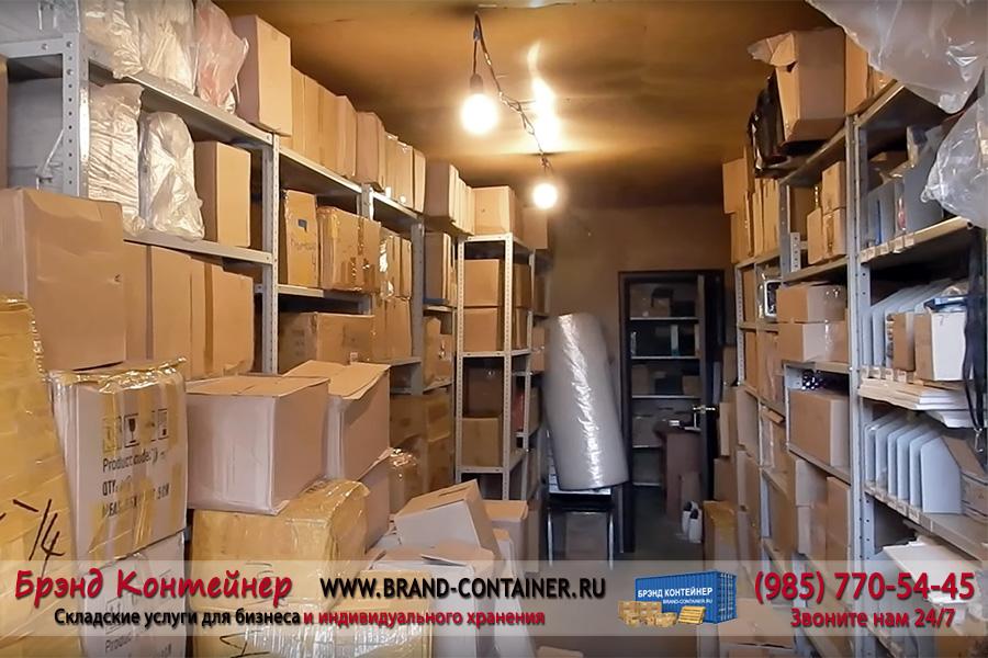 Снять помещение под офис Рославка 1-я улица аренда офисов в бизнес центрах 30 кв м
